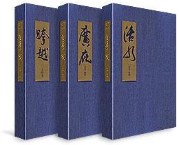 【關懷系列】愛善為寶 慈濟五十週年專書