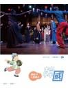 韓國:團結力與產業力