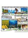 發現DVD-自然&生態A