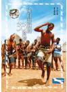 地球村系列《來自非洲的33封信(上、下)》